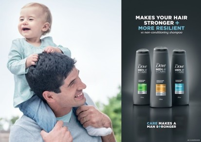 Dove-Men-Care-Plus